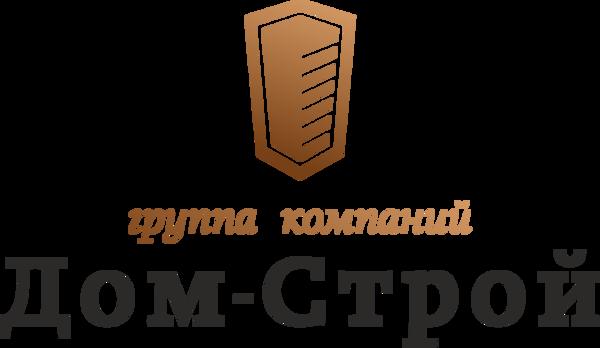 ГК Дом-Строй на обслуживании компьютеров у RTS Новосибирск